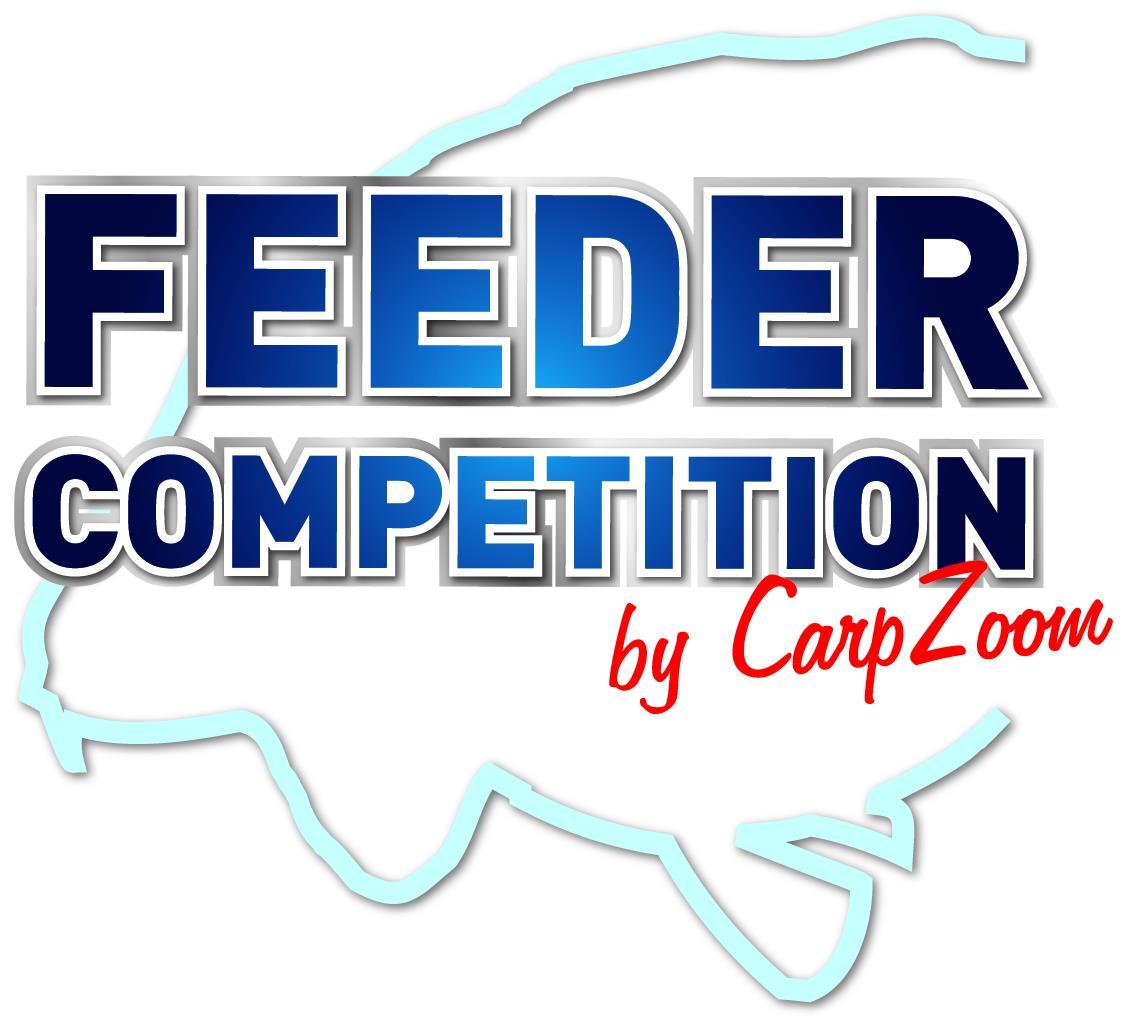 feedercompetition